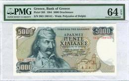 "GREECE 5000 Drachmai 1984 P-203a PMG 64 EPQ UNC ""free Shipping Via Registered Air Mail"" - Greece"
