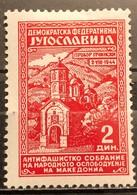 Yugoslavia ,1945, Mi: 458 (MH) - Nuovi