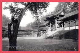 NAGASAKI - Suwa-zinsya, Sintoisma Templo - Japón