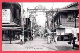 NAGASAKI - Hamanomati, Strato De Butikoj - Japón