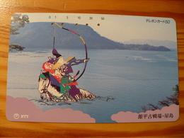 Phonecard Japan 370-078 - Japon