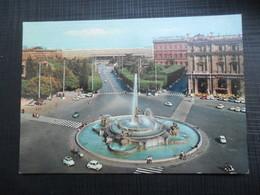 Italy  ROMA - Piazza Della Repubblica - Parks & Gardens