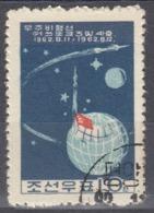 NORTH KOREA - COREA DEL NORD - 1962 - Yvert 424 Obliterato. - Corea Del Nord