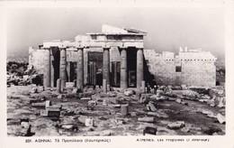 ATHENES - Les Propylées - Grecia