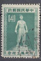 TAIWAN - 1955 - Yvert 174 Obliterato. - Gebraucht