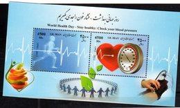 HEALTH, 2013, MNH, WORLD HEALTH DAY, FITNESS, FRUIT, S/SHEET - Health