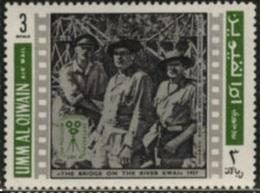 Anniversaire Du Cinéma (Le Pont De La Rivière Kwaï) - Umm Al Qiwain - 1969 - Umm Al-Qiwain