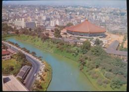 Tokyo - Nippon Budokan Hall -- Signatures Delegation Francaise Gymnastique   -    1964 - Tokyo