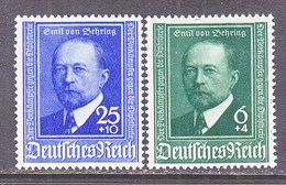 GERMANY B 186-7  *  BACTERIOLOGIST  MEDICINE - Medicine