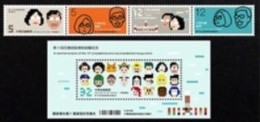 Taiwan 2016 14th President Stamps & S/s Lego Dog Cat Presidential Mansion Tsai Ing-wen - 1945-... Republic Of China