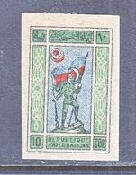 AZERBAIJAN  1    * - Azerbaïjan
