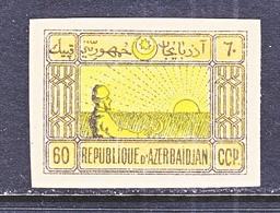 AZERBAIJAN   4    * - Azerbaïjan