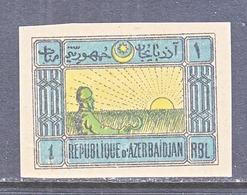 AZERBAIJAN   5    * - Azerbaïjan