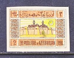 AZERBAIJAN   6    * - Azerbaidjan