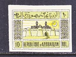 AZERBAIJAN   8    *  WHITE  PAPER - Azerbaïjan