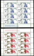 Canada, 1976, Olympic Summer Games Montreal, Sports, MNH Sheets, Michel 624-625 - Non Classés