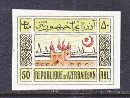 AZERBAIJAN   10   *  WHITE  PAPER - Azerbaidjan