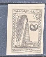 AZERBAIJAN   16   * - Azerbaïjan