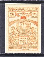 AZERBAIJAN   19   * - Azerbaïjan