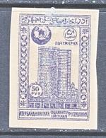 AZERBAIJAN   20   * - Azerbaidjan
