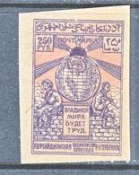 AZERBAIJAN   23   * - Azerbaidjan