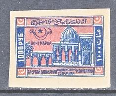 AZERBAIJAN   26   * - Azerbaïjan