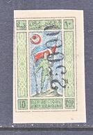 AZERBAIJAN   57   * - Azerbaïjan