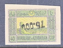 AZERBAIJAN   59 A   *  INVERT - Azerbaïjan