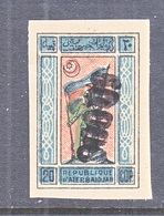 AZERBAIJAN   75   *   INVERT - Azerbaïjan
