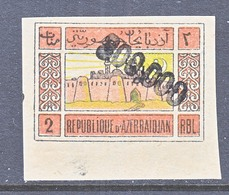 AZERBAIJAN   79 A   *   INVERT - Azerbaïjan