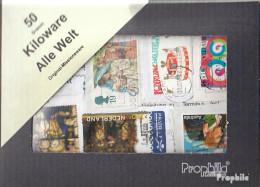 Alle Welt 50 Gramm Kiloware Gestempelt Mit Mindestens 10% Sondermarken - Briefmarken