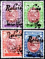 Iran-0107 - Emissione 1912-14 (+) LH - Senza Difetti Occulti. - Iran