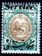 Iran-0109 - Servizio 1913 (+) LH - Senza Difetti Occulti. - Iran