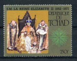 Chad, 1977, Silver Jubilee Queen Elizabeth, Royal, MNH, Michel 782 - Chad (1960-...)