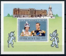 Chad, 1977, Silver Jubilee Queen Elizabeth, Royal, MNH, Michel Block 69 - Chad (1960-...)