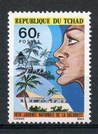 Chad, 1978, National Health Day, MNH, Michel 840 - Chad (1960-...)