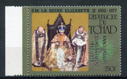 Chad, 1978, Silver Jubilee Queen Elizabeth, Royal, MNH Silver Overprint, Michel 821a - Tschad (1960-...)