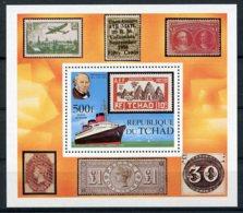 Chad, 1979, Sir Rowland Hill, UPU, United Nations, Boat, MNH, Michel Block 79 - Chad (1960-...)