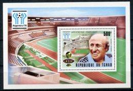 Chad, 1978, Soccer World Cup Argentina, Football, MNH Gold Overprint, Michel Block 74 - Tschad (1960-...)