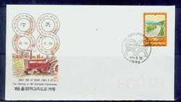South Korea/1984 88 Olympic Expressway Fdc/MNH.good Condition - Trasporti