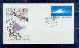 South Korea/1985 Relations  Between Korea And Japan 20-year 2fdc/MNH.good Condition - Storia