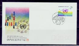 South Korea/1985 United Nations 40-year Fdc/MNH.good Condition - Storia