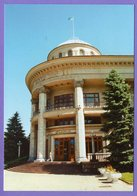 Kazakhstan 2004. Postcards. Almaty. The Bulding Administration Of Almaly District. Architecture. - Kazakhstan