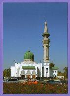 Kazakhstan 2004. Postcards. Almaty. The Egyptian University Of Islamic Culture. Architecture. Religion. - Kazakhstan