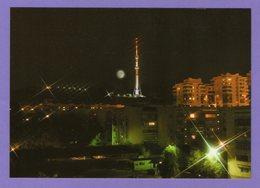 Kazakhstan 2004. Postcards. Almaty. Koktobe. Night View.  Architecture. TV Tower. - Kazakhstan