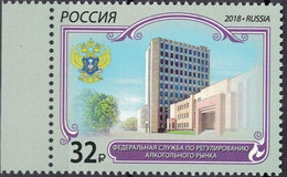 Russia, 2018, Mi. 2642, The Federal Service For Alcohol Market Regulation, MNH - Unused Stamps