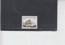 EGITTO  1972 - Yvert  875 - Piramide - Archeologia