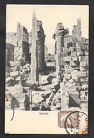 KARNAK 1903 - Luxor