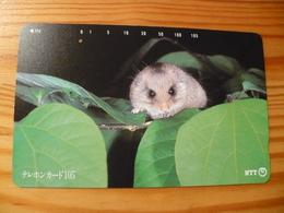 Phonecard Japan 231-113 - Japon
