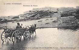 A-19-1402 :  LA SYRIE PITTORESQUE. ENVIRONS DE HOMS. MISHIRIFE. CENTRE ARCHEOLOGIQUE. - Syria